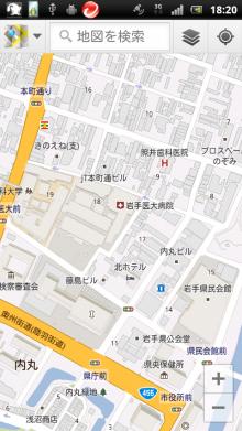 モバイル スマホ部のブログ-3map