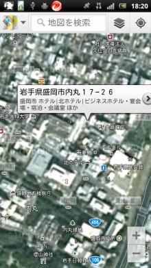 モバイル スマホ部のブログ-2map