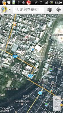 モバイル スマホ部のブログ-1map