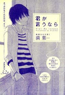 漫画イラストの描き方実践指導   漫画の学校「日本マンガ塾」のブログ