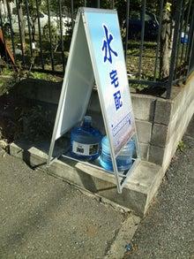 アクアジェムの富士山ブログ-DSC_0161.JPG