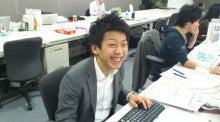 $渋谷ではたらくスマホ社長のブログ-DSC_0425.jpg