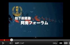 最年少参議院議員 中西 祐介オフィシャルブログ「ユースケ、カケル。」