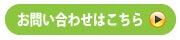 組織・人財再起動計画 熱血応援!男心・女心の伝道師!ターニングポイント株式会社 西田陽子のブログ