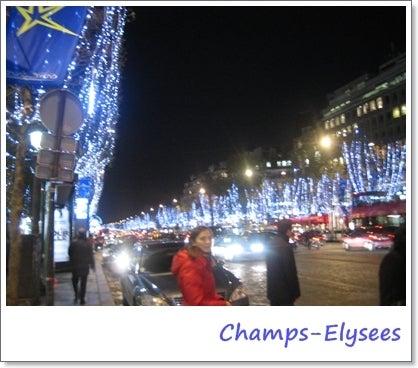 きょんのたわごと-ChampsÉlysées