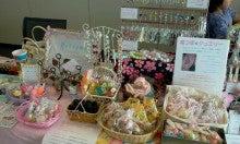 ★カラーセラピー&ハンドメイド st アロマ ...heartful-fealing...                         『cherry blossom~桜~』★ -雑貨