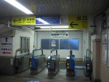 $Road to SAROMAN BLUE-和田岬線改札