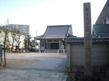 $Road to SAROMAN BLUE-薬仙寺