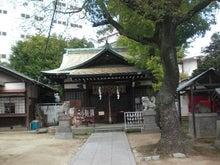 $Road to SAROMAN BLUE-福海寺