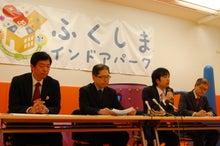 $福島県在住ライターが綴る あんなこと こんなこと-ふくしまインドアパーク20111206-1