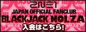 2NE1オフィシャルブログ Powered by Ameba