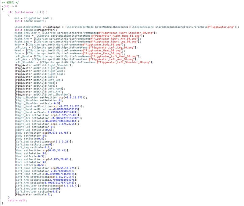 $1 pixel|サイバーエージェント公式クリエイターズブログ