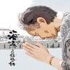 サスライメイカーオフィシャルブログPowered by Ameba