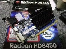 ジャンク扱い保証無し-Radeon HD6450