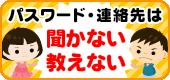 haruの(なるべく)無課金ブログ