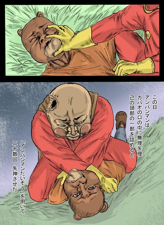 すべての折り紙 折り紙折り方キャラクターアンパンマン : 爆笑!カオスなアンパンマン ...