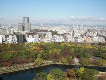 Road to SAROMAN BLUE-天守閣からの眺め
