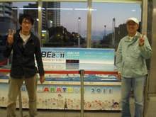 Road to SAROMAN BLUE-新神戸駅で