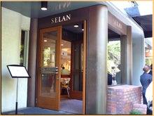 Kirin's Cafe  Style  /  カフェ・雑貨・グルメ & 街歩き-SELAN 入口