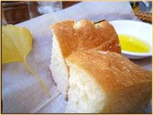 Kirin's Cafe  Style  /  カフェ・雑貨・グルメ & 街歩き-SELAN パン