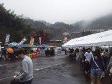 転ばぬ先の津江ぐらし(大分県日田市上津江・中津江)-上津江文化祭