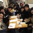 2013年卒向け【第…