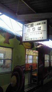 しぃ☆log-2011120310210000.jpg