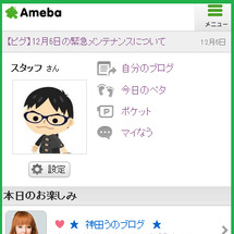 【Android】マ…