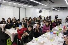 $日本タッパーウェア公式ブログ