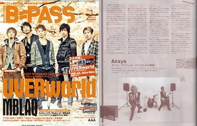 Anxyz オフィシャルブログ powered by Ameba-11_1208
