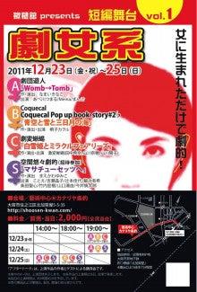 上田ダイゴ×今井慎太郎のブログ