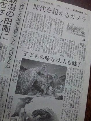 大魔神カノンのブログ-3