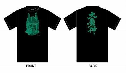 大魔神カノンのブログ-11の黒魔神T