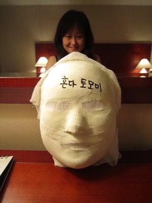 韓国料理研究家・ほんだともみのコリアンワールド-韓国 骨気(コルギ)