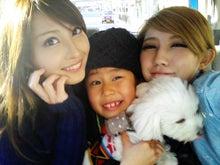 大石絵理オフィシャルブログ「Jueri」Powered by Ameba-2011-12-10 15.30.10.jpg2011-12-10 15.30.10.jpg