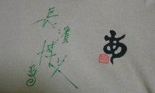 ぶろぐ(゜ー`)y-~ ~空〔ku:〕/カフェAkashaの黎明~