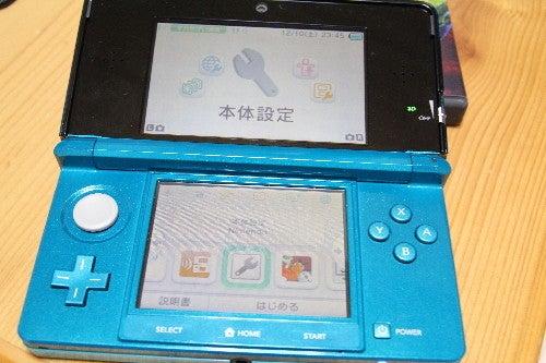 むーさんブログ-任天堂DSインターネット設定