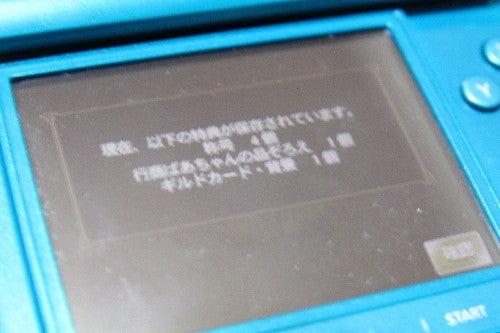 むーさんブログ-イベントクエストをダウンロード