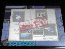 ディアのきまぐれゲームブログ-P1001769.JPG
