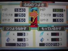 ディアのきまぐれゲームブログ-P1001771.JPG