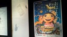 三股町立文化会館「おはよう、わが町」のブログ-みまたんえき「M☆うぃんぐ」2