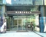 東京飯田橋うなぎ川勢 おかみ日記-DVC00158.jpg