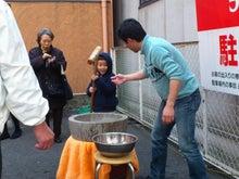 駄菓子カフェ&木祖村アンテナショップ さくらやま~けっと 公式ブログ-2011 もちつき