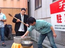 駄菓子カフェ&木祖村アンテナショップ さくらやま~けっと 公式ブログ-2011 もちつき2