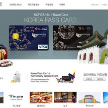 KOREA PASS…