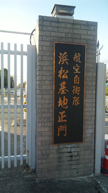 NOZZE静岡の婚活日記