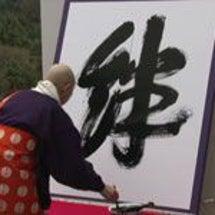 漢字とは?