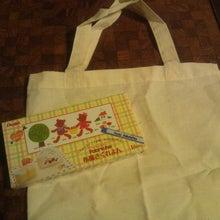 A-yan!!のんち先生のゴキゲンサンブログ-lento_20111213143952.jpg