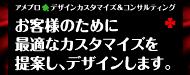 $★TORU★CHANG★ 誰か おとめ座 A型 ロマンティック♪-アメブロデザイン3☆カスタマイズ☆SEO☆ブログ講座