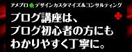 $★TORU★CHANG★ 誰か おとめ座 A型 ロマンティック♪-アメブロデザイン5☆カスタマイズ☆SEO☆ブログ講座